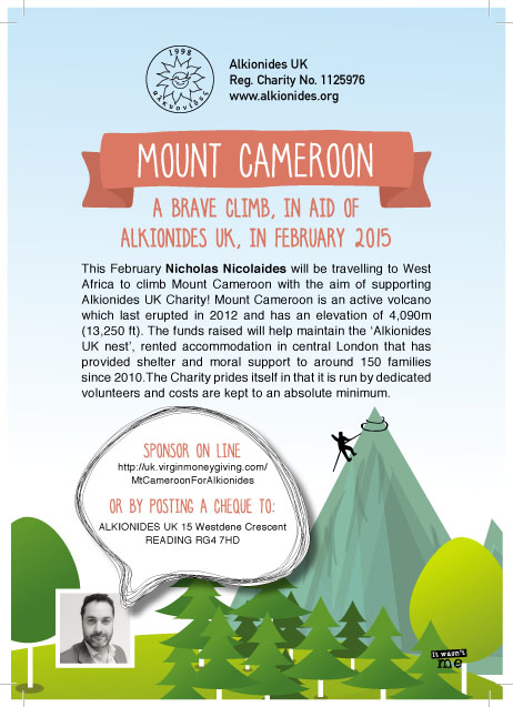 Sponsored climb of Mount Cameroon